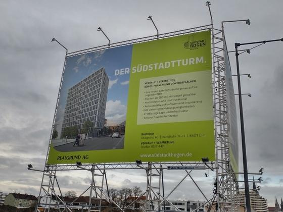 Neu Ulm | Südstadtbogen | Südstadtturm November 2017