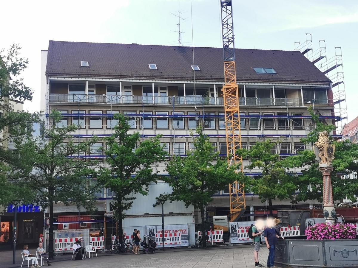 Ulm, Hotel am Münsterplatz, Juli 2020