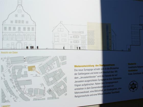 Ulm Neue Synagoge  (10)