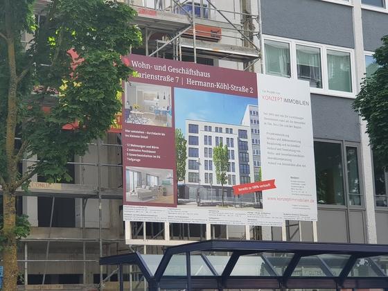Neu Ulm Wohn und Geschäftshaus Juni 2018